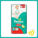 {WIN} with PAMPERS!!